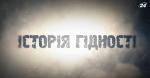 History of Ukraine - a particular history of uprisings (Video)