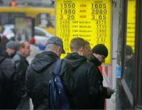 Shadow Currency Trade Points To New Ukraine Financial Crisis