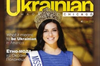 Ukrainian Community in Chicago has launched a new Ukrainian Magazine